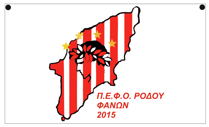 athletic banner 150x90cm for sports club PEFO FANON RHODES