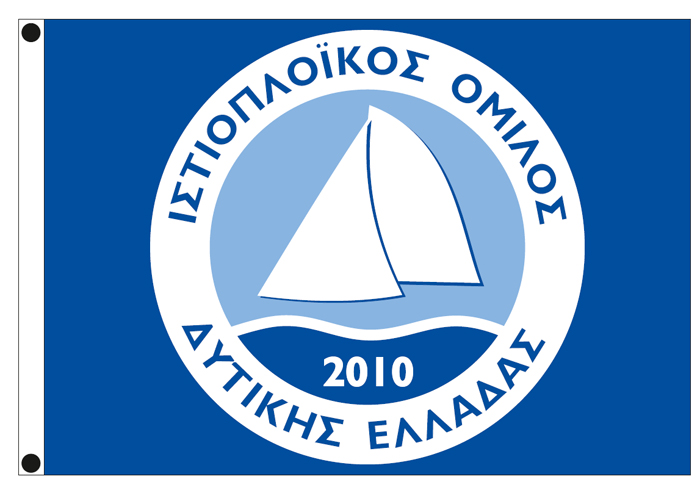nautical flags 170x120cm for the sailing club of western greece