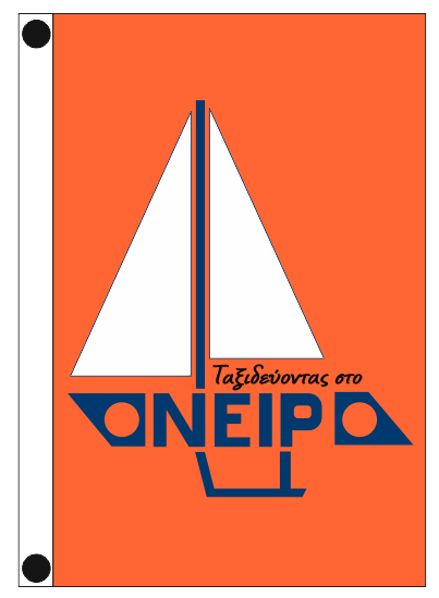 advertising flags 65x100cm for the chartering boats company ELIAS ONEIRO