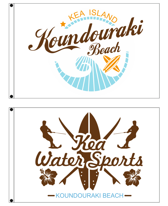 custom printed company flags 200x130cm for beach bar KOUNDOURAKOS